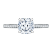 18K White Gold Cushion Cut Diamond Solitaire with Accents Engagement Ring