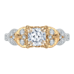18K Two-Tone Gold Cushion Diamond Floral Engagement Ring (Semi-Mount)