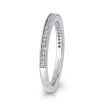 14K White Gold 0.15 ct. Diamond Promezza Wedding Band