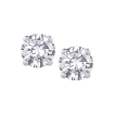 14K White Gold 1 Ct Diamond Round Studs